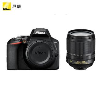Nikon 尼康 D3500 单反相机 数码相机 (AF-S DX 尼克尔 18-105mm f/3.5-5.6G ED VR 单反镜头)
