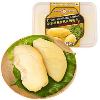 京东PLUS会员 : 京觅 泰国进口冷冻榴莲果肉(无核)250g *8件