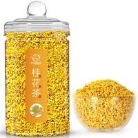 中闽飘香 桂花茶 35g