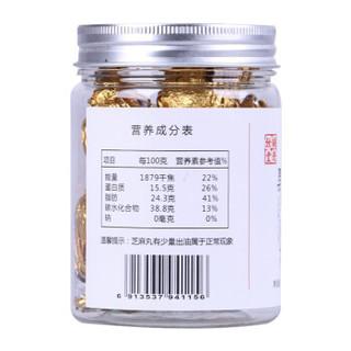 胡庆余堂 黑芝麻丸 100g*3罐