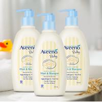 Aveeno 艾维诺 每日倍护系列 婴幼儿洗发沐浴二合一 354ml*3
