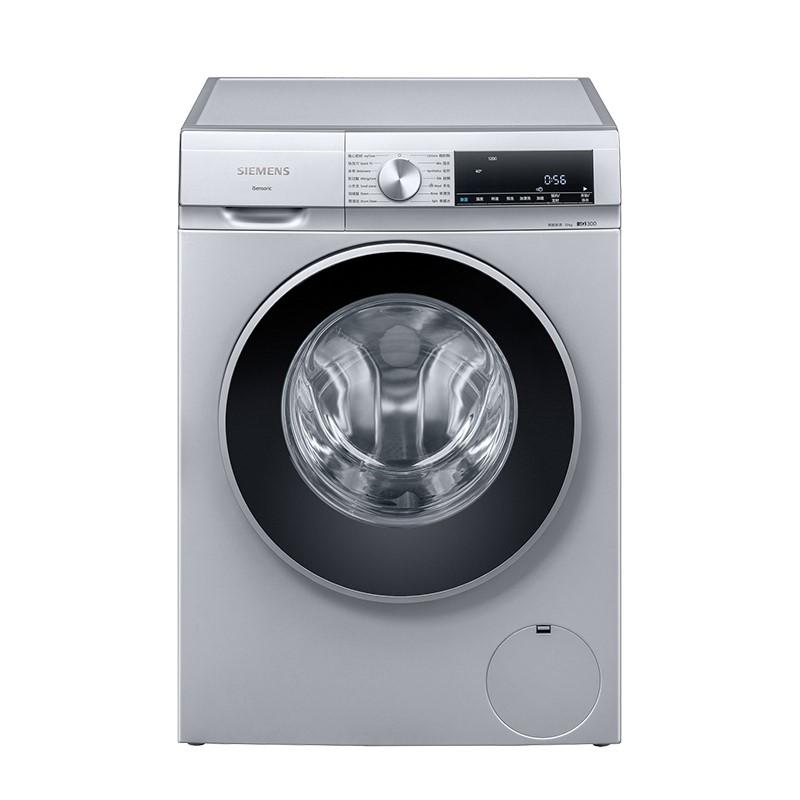 SIEMENS 西门子  IQ300系列 WG52A1X80W 滚筒洗衣机 10kg 银色