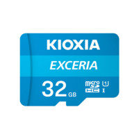 1日0点:KIOXIA 铠侠 EXCERIA TF内存卡 32GB