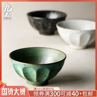 手工粗陶米饭碗简约景德镇碗加厚陶瓷日式餐具单个汤面碗大号家用