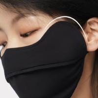 蕉下 BENEUNDER 防晒 护眼角口罩 UPF50