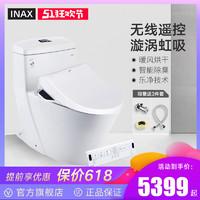 INAX日本伊奈连体式智能座便器遥控盖板套装喷射虹吸马桶烘干7AR1