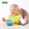 IKEA宜家KALAS卡拉斯碗盘子杯子刀叉勺餐具组合儿童餐具可微波
