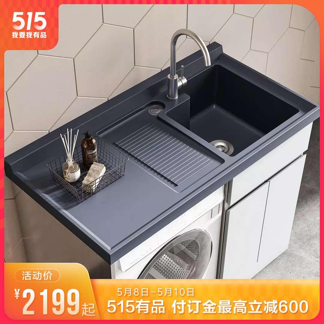 diiib 大白 星空 304不锈钢阳台洗衣机柜 1m(左柜)