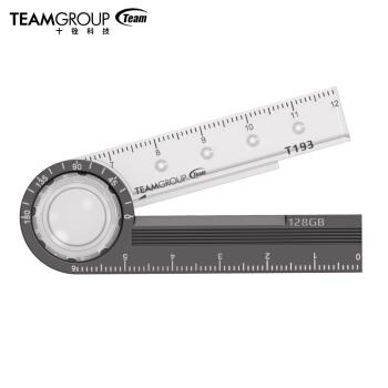 十铨科技(Team)128GB USB3.2 U盘 T193 镍黑色 金属外壳 直尺放大镜量角器磁铁高速读写