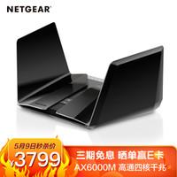 NETGEAR 美国网件 RAX120 AX6000M 无线路由器