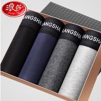 Langsha 浪莎  ES8113-4 男士平角裤 4条装