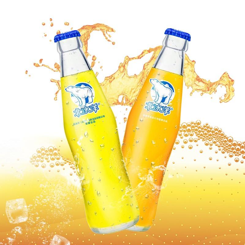 北冰洋 桔橙双拼 248ml*6瓶