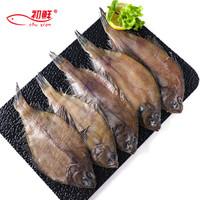 初鲜 冷冻海捕偏口鱼(鲽鱼)500g 7-9条 整条袋装 火锅烧烤食材 海鲜水产