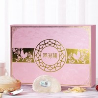 YANZIFU 燕滋福 印尼 燕窝 燕盏 100g 粉色礼盒