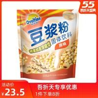 阿华田 经典原味甜豆浆粉非转基因大豆 营养早餐袋装豆奶30g*12条