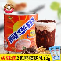 宿舍冲饮篇   奶茶✔咖啡✔豆浆✔早餐代餐粉