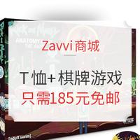 海淘活动:Zavvi商城 瑞克和莫蒂T恤+棋牌游戏组合