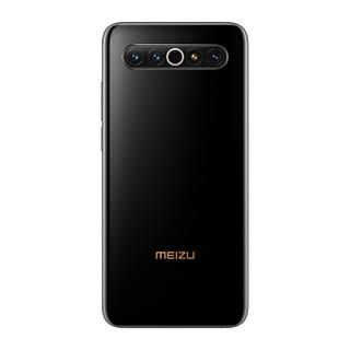 MEIZU 魅族 17 Pro 5G智能手机