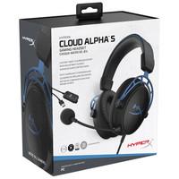 Kingston 金士顿 HyperX Cloud Alpha S 阿尔法加强版 头戴式耳机