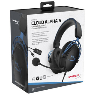 金士顿(Kingston)HyperXCloud2飓风2黑鹰S游戏耳麦电竞耳机头戴式电脑耳机 阿尔法加强版蓝色