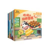 学而思 熊猫博士玩数学 3-6岁适用 数学思维启蒙 必须掌握的基础数学