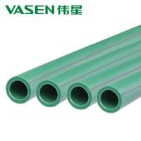 伟星 水管ppr水管管材 管件 冷热水通用水管配件 绿色环保暖气管 20/4分*3.4壁厚 2米/根