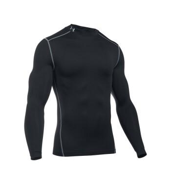 UNDER ARMOUR 安德玛 男士健身衣 1265648-001 黑色 L