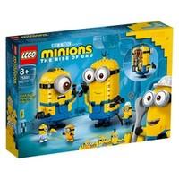 LEGO 乐高 小黄人系列 75551 小黄人和他们的营地
