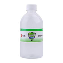 BD 博投 75%消毒酒精 500ml *2件