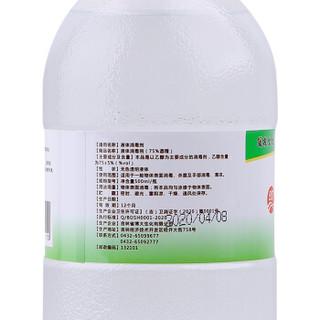 博投(BD)消毒酒精75% 500ml  家居物品清洁消毒