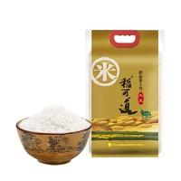 24日10点、88VIP:稻可道 稻花香东北大米 5kg *5件 +凑单品