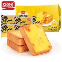 PANPAN FOODS 盼盼 岩烧乳酪 吐司面包 乳酪味 500g