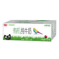 88VIP:光明 有机纯牛奶 200mL*24盒+兰雀全脂奶 1L +凑单品