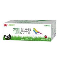 Bright 光明 有机纯牛奶  200mL*24盒 *2件 +凑单品