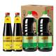 88VIP:LEE KUM KEE 李锦记 薄盐生抽1750ml*2+味蚝鲜680g*2酱油调味品 *5件 99.51元(前1小时)
