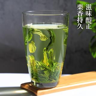 徽六 潜香600 雨前一级 六安瓜片 100g