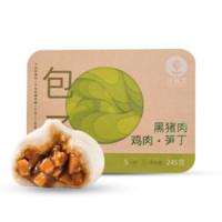 San Wu Ding 三五丁 包子 黑猪肉鸡肉笋丁馅 245g