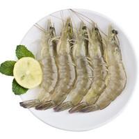 希菲 厄瓜多尔 白虾 大号 60-70只 净重1.65kg