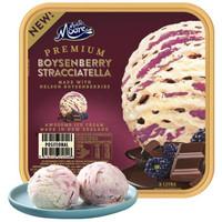MUCHMOORE 玛琪摩尔 鲜奶冰淇淋 博伊森莓味 2L