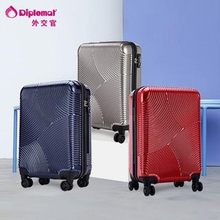 Diplomat 外交官  TC-612 万向轮行李箱 20/24寸
