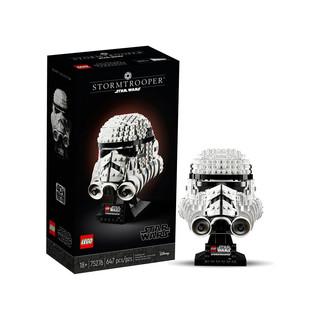 88VIP : LEGO 乐高 Star Wars星球大战系列 75276 冲锋队员头盔