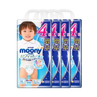 moony 尤妮佳XL38+4片 男宝宝拉拉裤 *4件