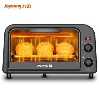 Joyoung 九阳 KX10-J910 电烤箱 10升