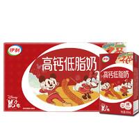 伊利  高钙低脂奶 250ml*24盒/整箱 *3件