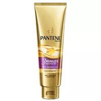 PANTENE 潘婷 3分钟奇迹多效损伤修护发膜 70ml