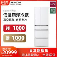 值友专享:日立(Hitachi) R-HW540JC日本整机进口电脑控温多门无霜风冷电冰箱 水晶白色