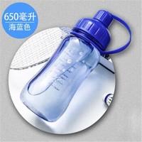 富光太空杯便携滤网塑料茶杯户外超大容量学生运动水壶防漏带盖水杯子 650ml