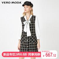 Vero Moda2020春夏新款小香风衬衫马甲连衣裙两件套女