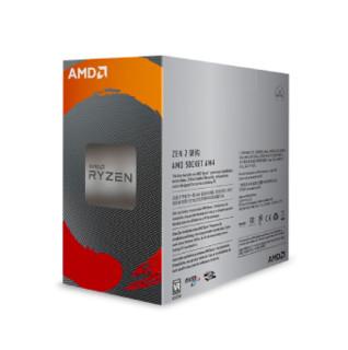 AMD 锐龙 R5-3600 CPU处理器 3.6GHz