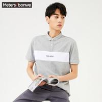 美特斯邦威撞色短袖t恤男2020新款夏季字母时尚气质拼块polo衫男